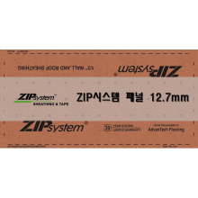 ZIP SYSTEM 패널(12.7T)