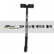 ZIP 시스템 테이프 롤러