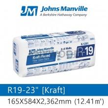 존스맨빌 인슐레이션 R19 - 23